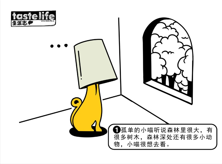 【生活志】小喵的森林历险记